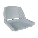Сиденье пластмассовое складное Folding Plastic Boat Seat серое