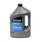 Масло для дизельных двигателей Heavy Duty 4л