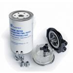 Фильтр-сепаратор топливный Yamaha C14773P