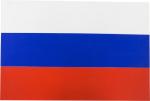 Флаг России ПВХ 20х30