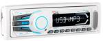 Цифровой медиаресивер, AM/FM, 1-DIN, цвет белый