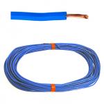 Провод 1.5 мм синий (упак 20 м)